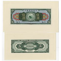 American-Oriental Banking Corporation, 1919 Shanghai Issue Proof Face & Back Banknotes.