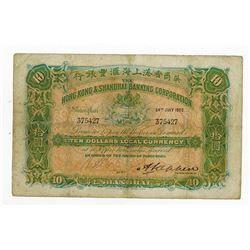 Hong Kong & Shanghai Banking Corporation 1920 Banknote.