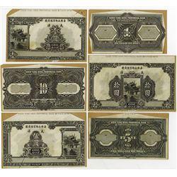 Kirin Yung Heng Provincial Bank, 1926, Group of 6 Progress Die Proofs.
