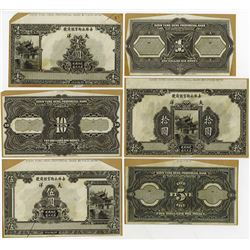 Kirin Yung Heng Provincial Bank, 1926, Group of 6 Progress Die Proofs.