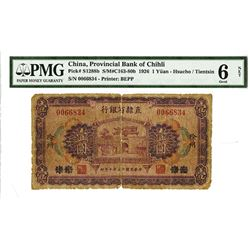 "Provincial Bank of Chihli, 1926 ""Hsucho/Tientsin"" Branch Issue Rarity."
