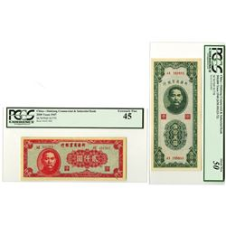 Sinkiang Commercial & Industrial Bank, 1947 and 1948 Issue banknote Pair.