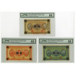 Shantung Provincial Treasury ND (1926) Banknote Trio.
