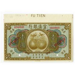 Fu-Tien Bank, 1921, Specimen 1 Dollar Note.
