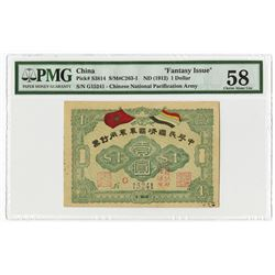 "Chinese National Pacification Army, ND (1912) Issued Banknote ""Fantasy"" Issue."