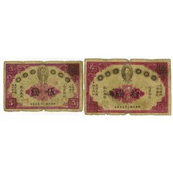 Kiangse Bank of the Republic Military Bank, 1912 Issue Banknote Pair.