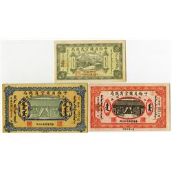 Hulunbeier Business Bank 1919 Scrip Note Trio