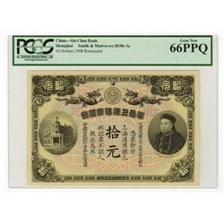 Sin Chun Bank of China, 1908 Private Banknote.