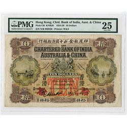 Chartered Bank of India, Australia & China, 1929 Issue Banknote.
