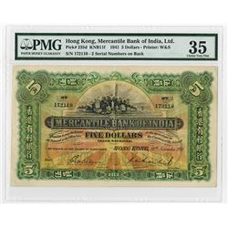 Mercantile Bank of India, 1941 Issue Banknote Rarity.
