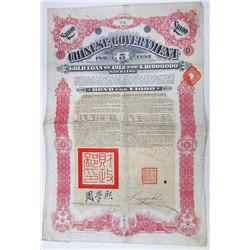 Chinese Government 5% Gold Loan of 1912, Issued £1000 Bond.