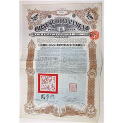 Chinese Government 5% Gold Loan of 1912, Issued £500 Bond.