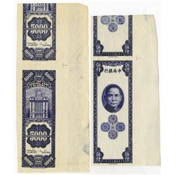 Central Bank of China, 1948 Issue Uniface Front & Back Progress Proofs.