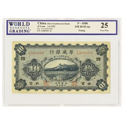 "Sino-Scandinavian Bank,  1922 ""Peking Branch"" Issued Banknote."