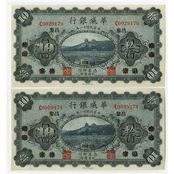 Sino-Scandinavian Bank, 1922 Banknote Issue pair.