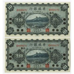 Sino-Scandinavian Bank, 1922 Banknote Issue pair.
