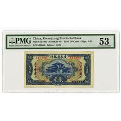 Kwangtung Provincial Bank, 1936 Issued Banknote.