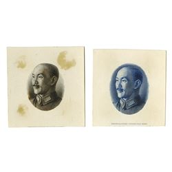 Generalissimo Chiang Kai-Shek Proof Portrait Vignette Pair from ABN Sample Book.