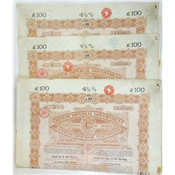 Chinese Imperial Government Kaiserlich Chinesische Staatsanleihi, 1898 Issued Trio of Bonds