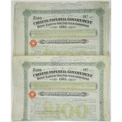 Chinese Imperial Government Honan Railway 1905 Issued Pair of Bonds