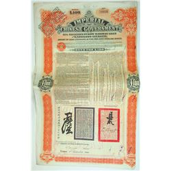 Imperial Chinese Government Tientsin-Pukow Railway Loan of 1908 Bond.