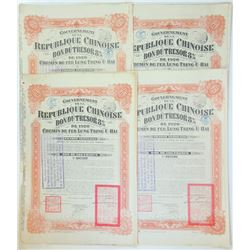 Republique Chinoise  Bon du Tresor de 1920 Chemin de fer Lung-Tsing-U-Hai Issued Quartet of Bonds