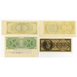Bank of Greece, 1944 Inflation Issue Progress Proof Quartet.