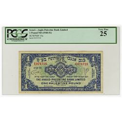 Anglo-Palestine Bank Limited, ND (1948-51) Issue Banknote.