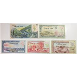 Bank of Israel, 1955 Issue Banknote Quintet.