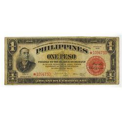 Philippines Treasury Certificate, Series of 1936, 1 Peso Star* Note.