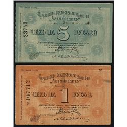 Charkov Saving and Loan Partnership ñAutocreditî Scrip Note Pair.