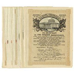 Freedom Loans 1917, 5% Debenture Bond Issue Group.