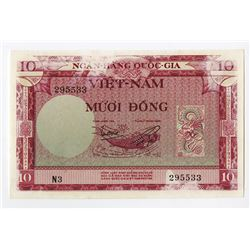 National Bank of Viet Nam, 1955, Issued Note with Error.