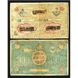 Uzbekistan, 1918, Pair of Issued Banknotes.