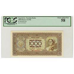 Narodna Banka, 1946 Issue Banknote.