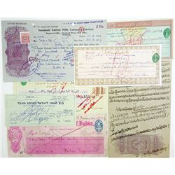 Various Middle Eastern & Indian Issuers, 1920s-1980s, Group of 7 Checks.