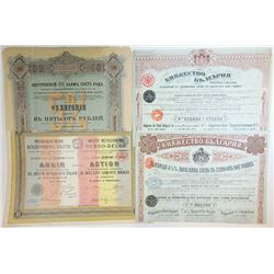 Russian & Bulgarian Government, 1895-1907, Quartet of Bonds.