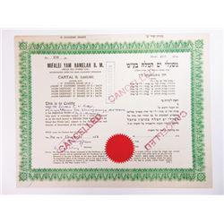 Mifalei Yam Hamelah B.M. (Dead Sea Works Ltd.) 1956 Cancelled Stock Certificate