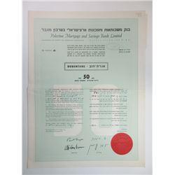 Palestine Mortgage & savings Bank Ltd., 1949 Issued Bond