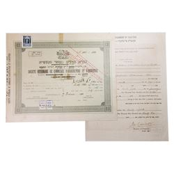 Agriculture and Industry Trading Co., 1922 Cancelled Stock Certificate