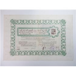 Agrobank Ltd., 1930 Issued Bond