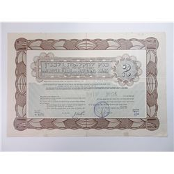 Agrocultural & Building Bank for Palestine Ltd., 1934 Issued Bond