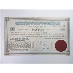Bank Hapoalim, 1922 Issued Bond