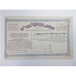 Geulah Company Ltd., 1924 Issued Stock Certificate