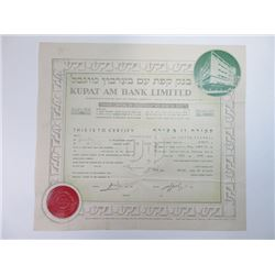 Kupat Am Bank Ltd., 1939 Issued Stock Certificate