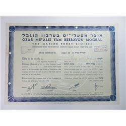 Marine Trust Ltd., 1936 Cancelled Stock Certificate