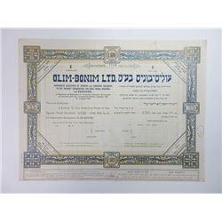 Olim-Bonim Ltd., 1924 Issued Stock Certificate