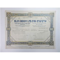 Olim-Bonim Ltd., 1924 Issued Stock Certificate