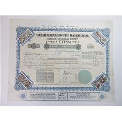Otzar Hityashvuth Hayehudim, Jewish Colonial Trust, 1946 Issued Stock Certificate