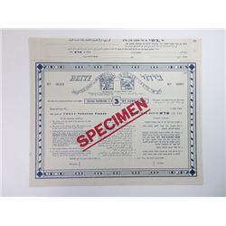 Palestine Saving & Building Co. Ltd., ca.1920-1930 Specimen Bond